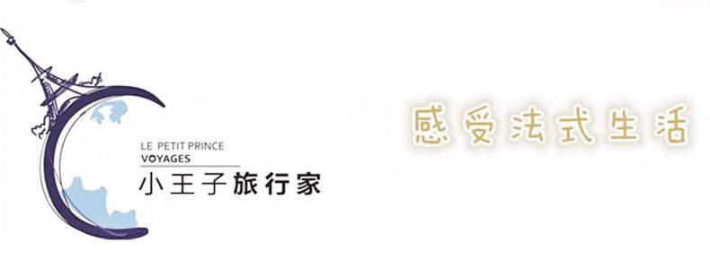 武汉到欧洲定制旅行还是武汉小王子旅行家专业