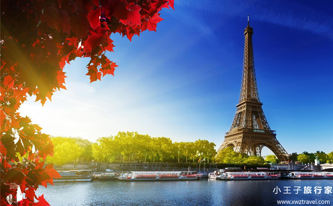 武汉到法国巴黎旅行